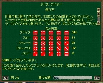 UO(150428-113118-30).jpg